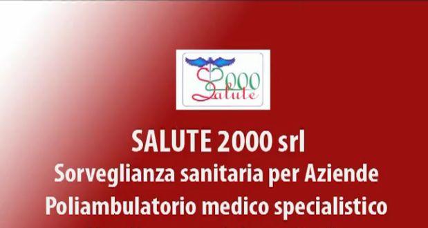 Poliambulatorio - uscita A14 Ancona Sud